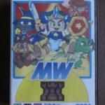 Wonder Boy V Monster World Iii (1) Front