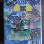 Wonder Boy V Monster World Iii (2) Back