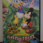 World Of Illusion (1) Front