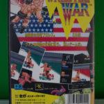 Wrestle War (2) Back