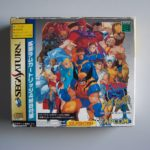 X Men Vs Street Fighter (1) Outer Front