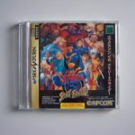X Men Vs Street Fighter (4) Inner Front
