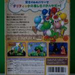 Yoshi's Story (2) Back