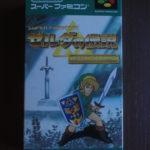 ZeldaNoDensetsuKamigamiNoTriforce()Front