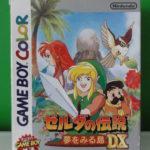Zelda No Densetsu Yume O Miru Shima Dx (1) Front