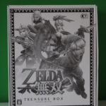 Zeruda Musou Hyrule Warriors Treasure Box (1) Front