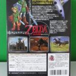 Zeruda No Densetsu Toki No Okarina (2) Back