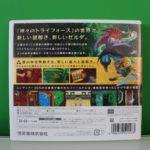 Zeruda No Densetsu Kamigami No Triforce 2 (2) Back
