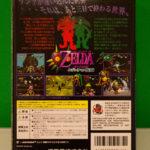 Zeruda No Densetsu Mujura No Kamen Ram Pack (2) Outer Back