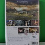 Zeruda No Densetsu Towairaito Purinsesu (2) Back