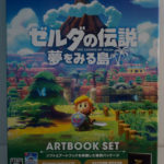 Zeruda No Densetsu Yume O Miru Shima Artbook Set (1) Front