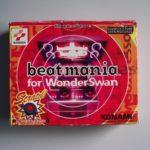 Beatmania (1) Front