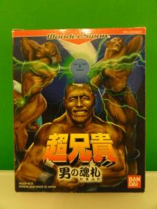 Cho Aniki Oroko No Tamafuda (1) Front