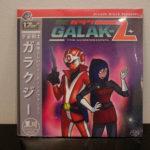 Galak Z Vinyl Single