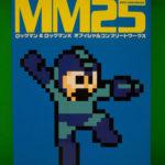 Mega Man & Mega Man X Official Complete Works