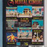 Mortal Kombat (2) Back