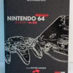 Nintendo 64 Anthologie