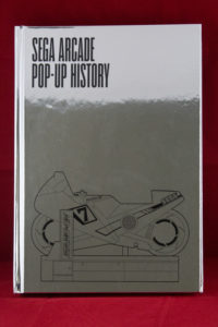 Sega Arcade Pop Up History With Kickstarter Exclusive Cover