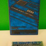 Sega Consumer History