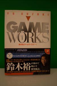 Yu Suzuki Game Works Volume 1