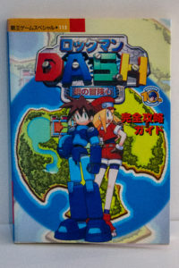 Rockman Dash Guide Book