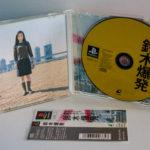 Suzuki Bakahatsu (3) Contents
