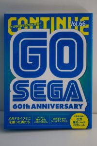 Continue Vol 66