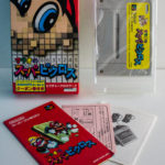 Mario's Super Picross (3) Contents