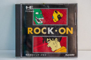 Rock On (1) Front