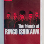 The Friends Of Ringo Ishikawa (1) Front