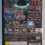 Akira Psycho Ball (2) Back
