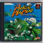 Pocket Muumuu (1) Front