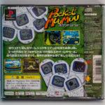 Pocket Muumuu (2) Back
