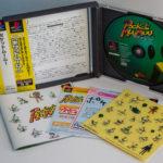 Pocket Muumuu (3) Contents