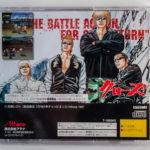 Crows The Battle Action For Sega Saturn (2) Back