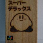 HoshiNoKirbySuperDeluxe()Front