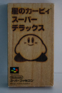 Hoshi No Kirby Super Deluxe (1) Front