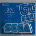 Sega Sound Keychain