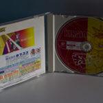 Choukousenki Kikaioh (3) Contents