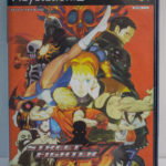 Street Fighter Ex 3 (1) Front