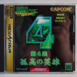 CapcomGeneration()Front