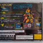 CapcomGeneration()Back