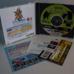 CapcomGeneration()Contents