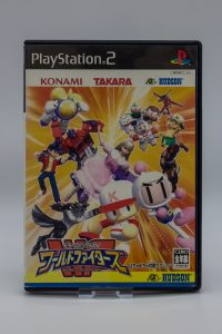 Dreammix Tv World Fighters (1) Front