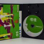 KatamariDamacy(japanese)()Contents