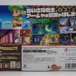 Wonder Boy Asha In Monster World Japanese Le (2) Back