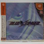 Blue Stinger (j) (1) Front