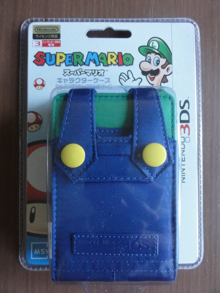 Luigi DS Case  Front scaled