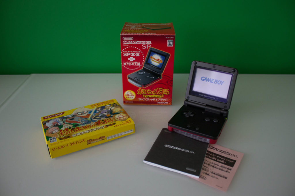 Limited Edition Boktai Game Boy Advance SP scaled