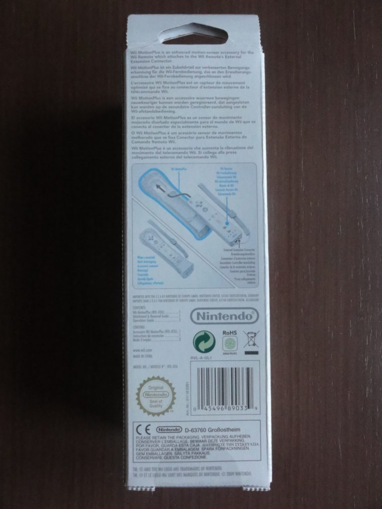 Wii Motion Plus  Back scaled